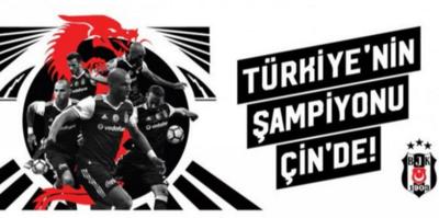 Beşiktaş'ın Çin kampı başlıyor!
