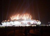 Şenol Güneş Stadı'na görkemli açılış
